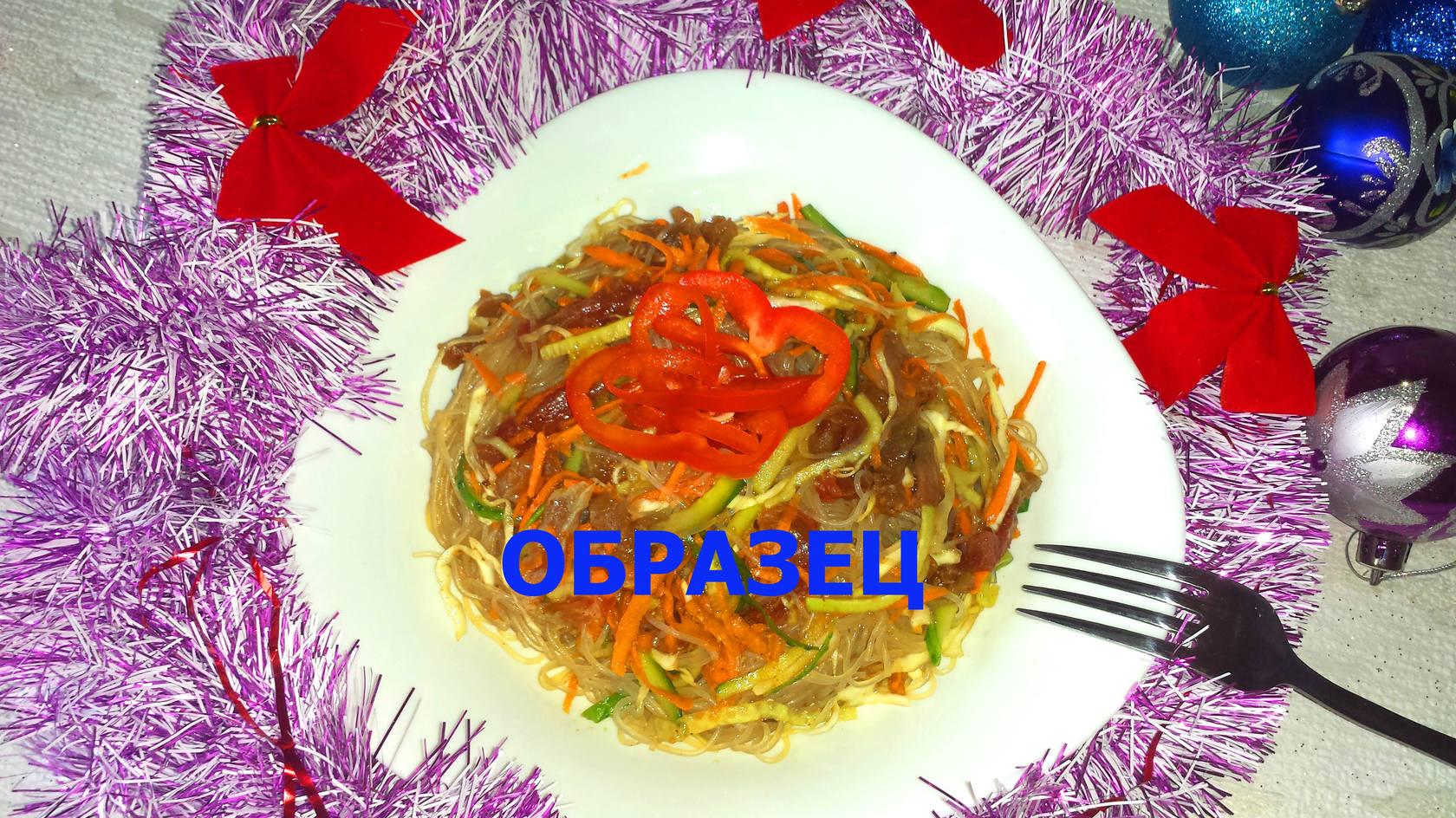 Новогодние рецепты салатов с пошаговым фото