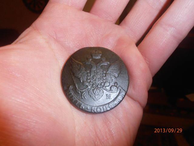 Как сделать патину на медных монетах