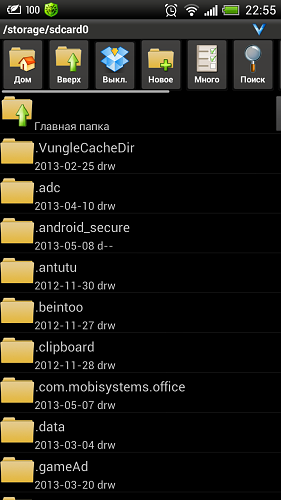AndroZip™ Pro File Manager v.4.6.6