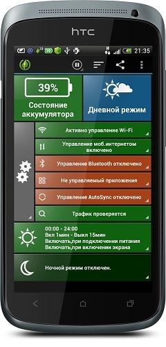 GreenPower Premium v.9.10.4