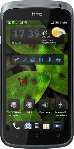 Tap Leaves Live Wallpaper v.2.0.1