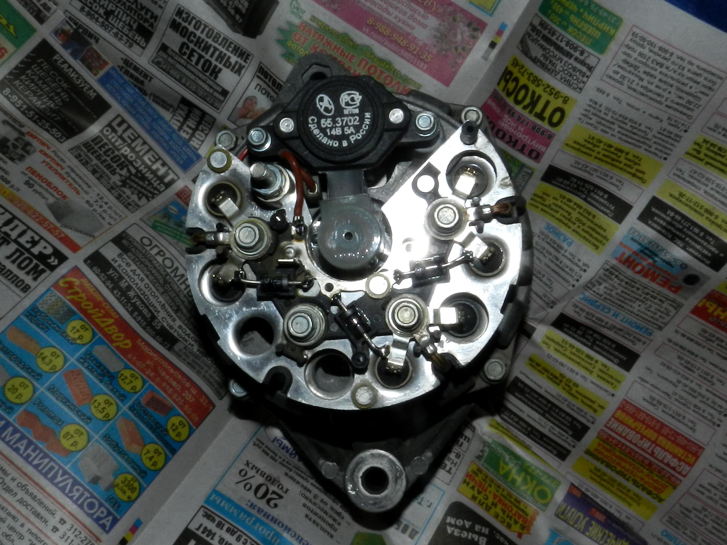 Фото №3 - как проверить напряжение генератора ВАЗ 2110