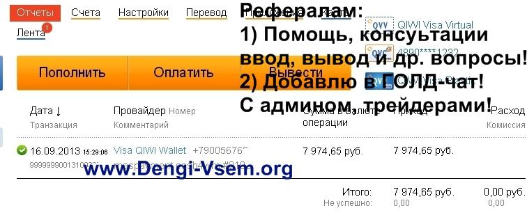 http://images.vfl.ru/ii/1380991439/5a3acd38/3238016.jpg