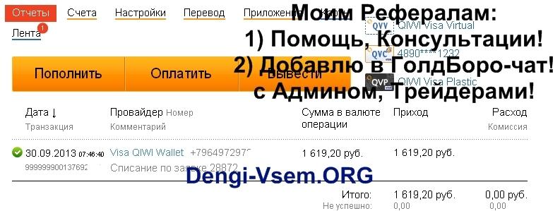 http://images.vfl.ru/ii/1380991439/9dca536b/3238017.jpg