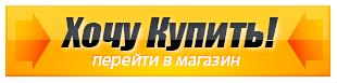 images.vfl.ru/ii/1381225954/a5f1e3d1/3256185_m.png