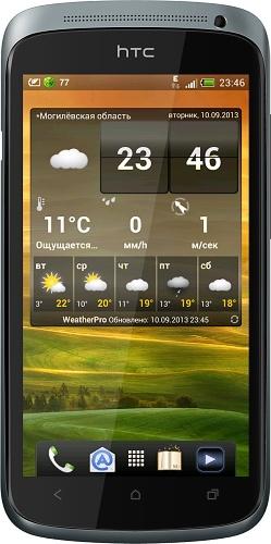 WeatherPro v.3.0.2