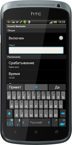 SwiftKey Keyboard v.4.2.1.202