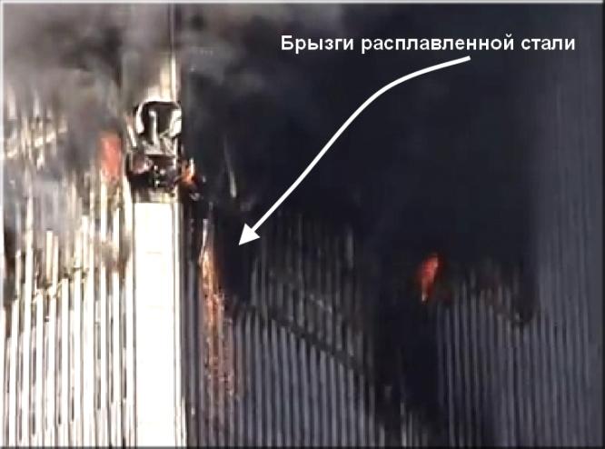 http://images.vfl.ru/ii/1381411844/1d517452/3270515.jpg