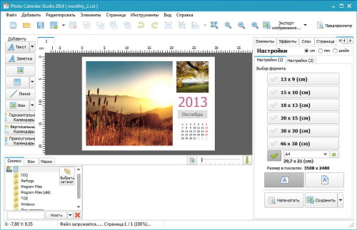 Mojosoft Photo Calendar Studio 2014 1.0 Rus Portable by Invictus