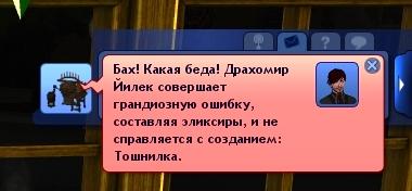 3282204.jpg