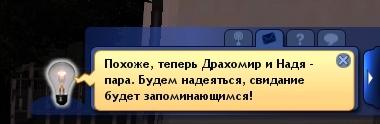 3282209.jpg