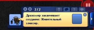 3282246.jpg