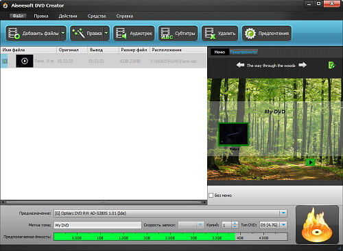 Aiseesoft DVD Creator 5.1.30.16570 Rus Portable by Invictus