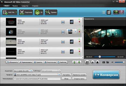 Aiseesoft HD Video Converter 6.3.56.16548 Rus Portable by Invictus