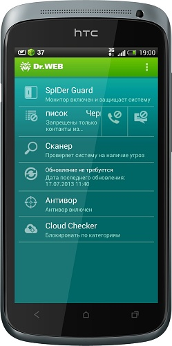 Антивирус Dr.Web v.8.00.7 + Life License