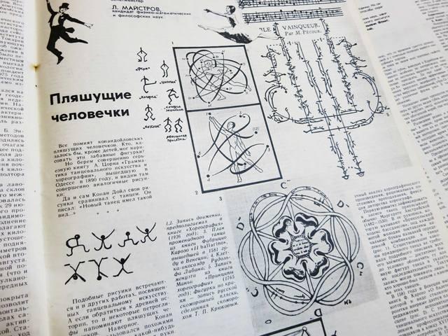 Журналы ЗС 2