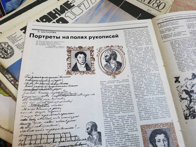 Журналы ЗС 1