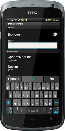 SwiftKey Keyboard v.4.3.0.139 beta