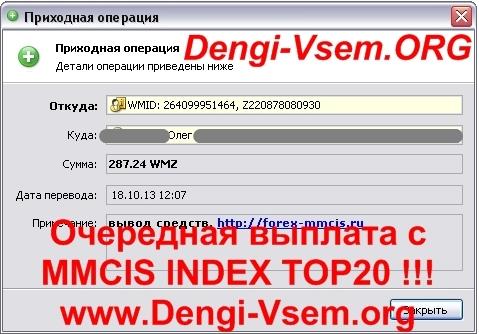 http://images.vfl.ru/ii/1382122519/82cc8a0c/3326250.jpg