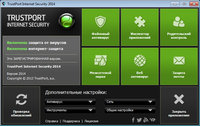 TrustPort Antivirus / Internet Security 2014 14.0.0.5245 Final