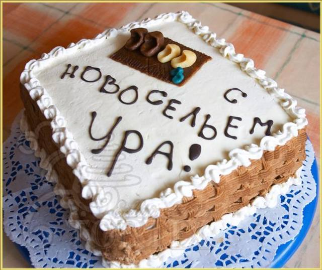 http://images.vfl.ru/ii/1382186289/a397d7f5/3330039_m.jpg