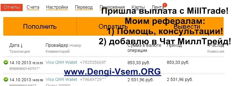 http://images.vfl.ru/ii/1382202537/db515f13/3331903.jpg