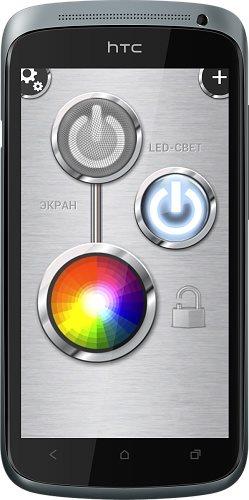 FlashLight HD LED Pro v.1.58
