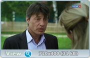 ������ ����� (2013) HDTVRip + SATRip