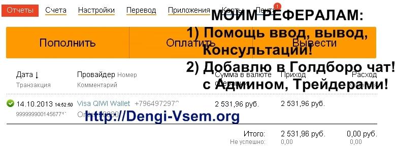 http://images.vfl.ru/ii/1382382658/e5dec368/3347136.jpg