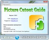 Picture Cutout Guide 2.10.3 Rus Portable by Invictus
