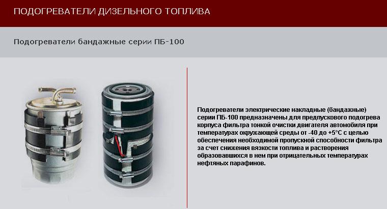 http://images.vfl.ru/ii/1382522355/8c60c9a1/3358645.jpg