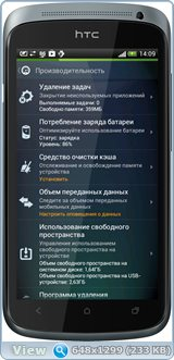 AVG Mobile AntiVirus Security PRO v.3.4