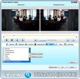 Bigasoft AVI Converter 3.7.49.5044 Rus Portable by Invictus