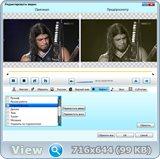 Bigasoft WebM Converter v3.7.49.5044 Rus Portable by Invictus