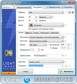 Light Image Resizer 4.5.4.0 Rus Portable by Invictus