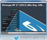 Mac Blu-ray Player 2.8.12.1393 Rus Portable by Invictus