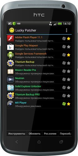 LuckyPatcher by ChelpuS v.3.6.3