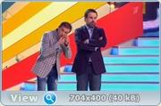 Все хиты Юмор FM на Первом (2013) SATRip