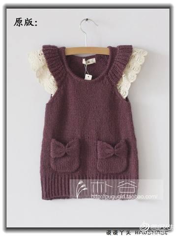 Выбрана рубрика Вязание крючком: туники, платья, сарафаны. пуловер
