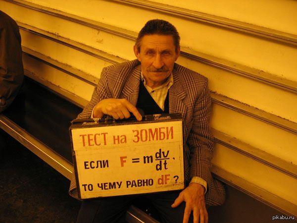 http://images.vfl.ru/ii/1383503234/df15ea60/3440236.jpg
