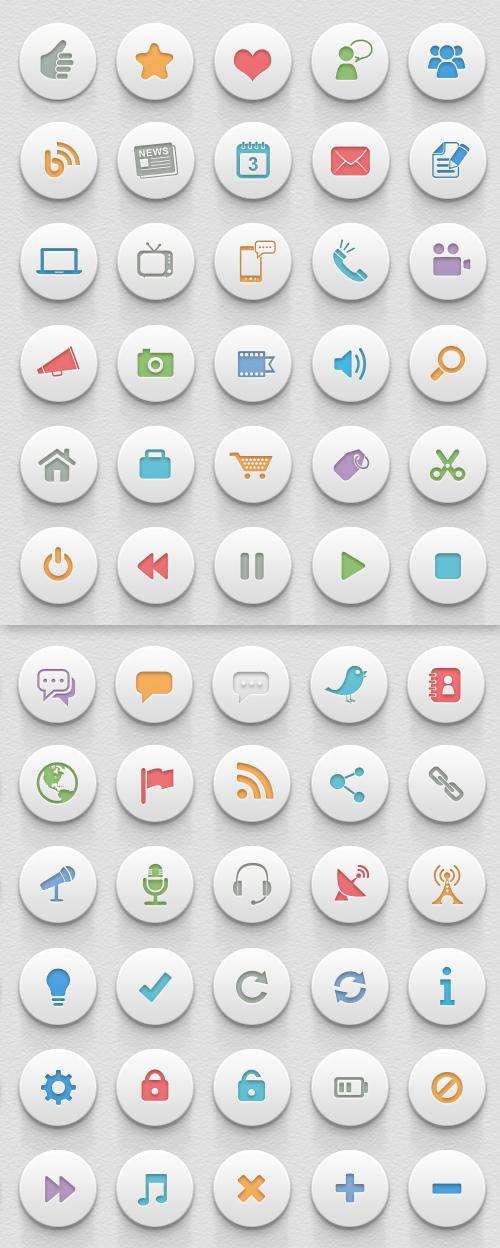 Interface Icons - 3D buttons