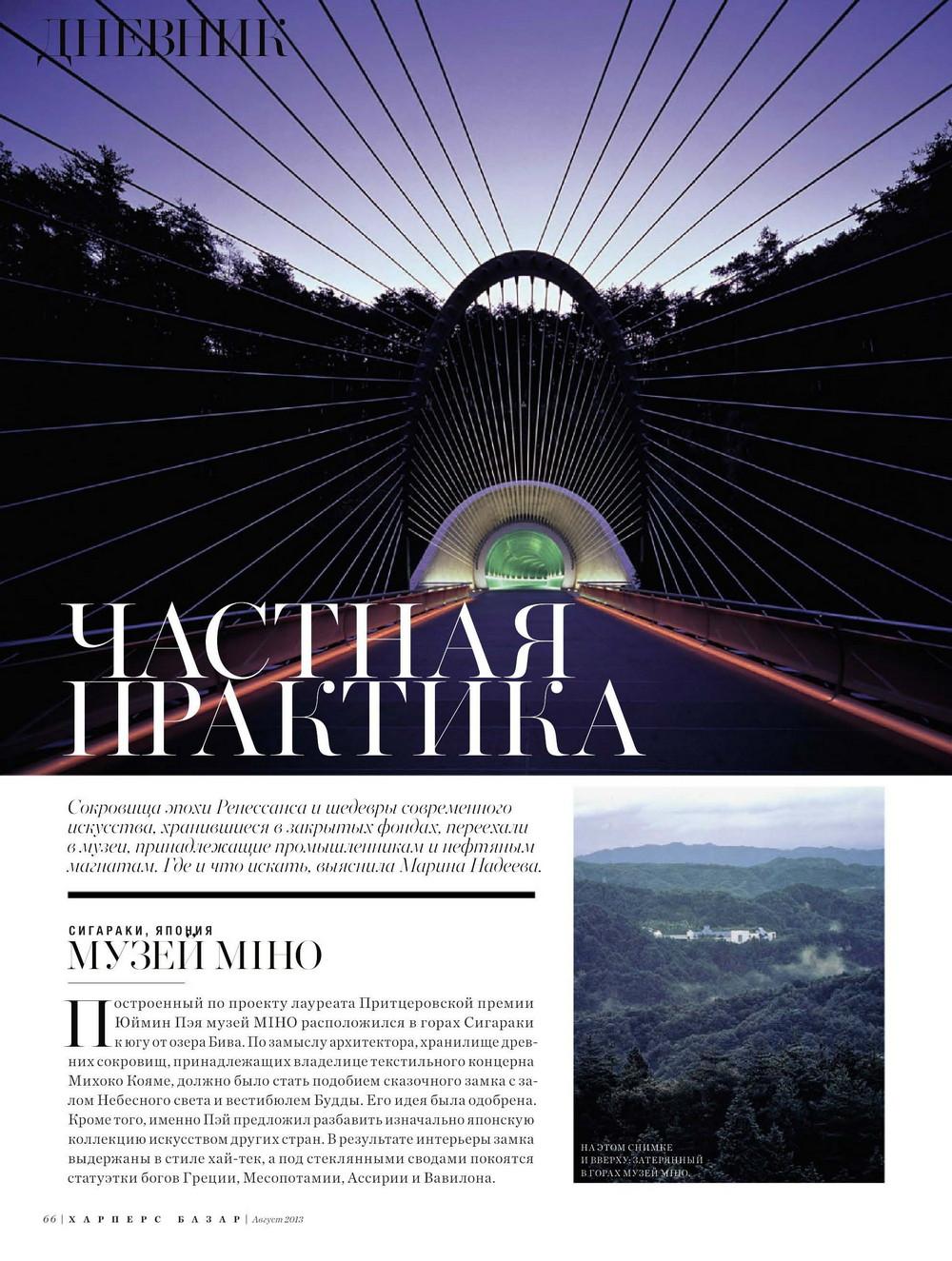 http://images.vfl.ru/ii/1383751235/4a055342/3462020.jpg