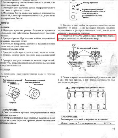 http://images.vfl.ru/ii/1383843114/f3c7efe8/3469881_m.png