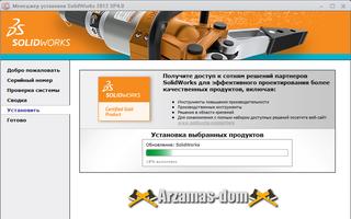 строительный софт