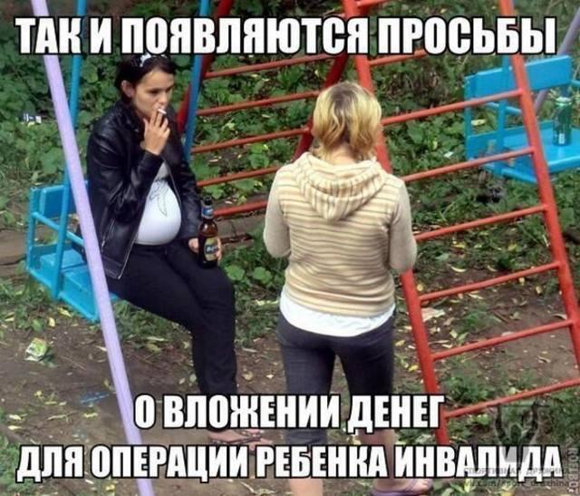 http://images.vfl.ru/ii/1384069848/bb2e990c/3487194_m.jpg