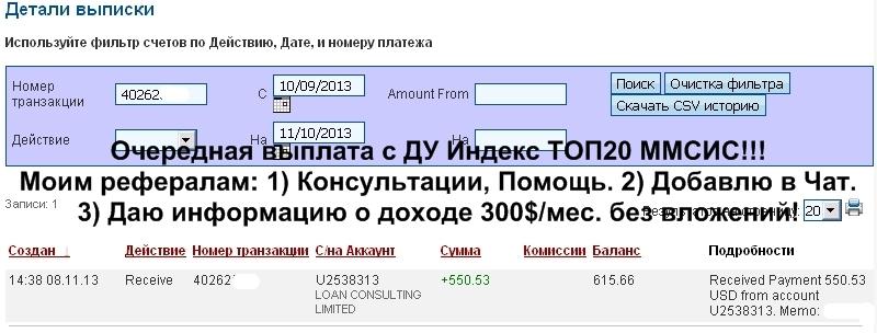 http://images.vfl.ru/ii/1384082863/25120ba8/3488516.jpg