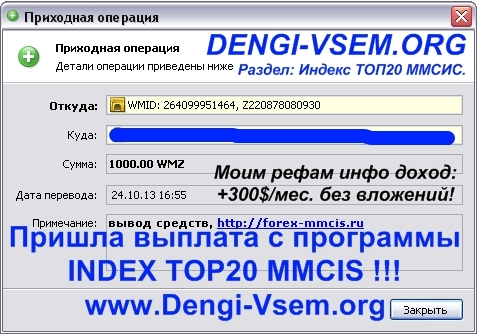 http://images.vfl.ru/ii/1384082863/2f940672/3488515.jpg