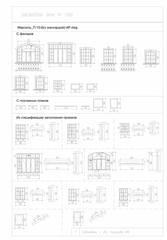 Набор объектов в AutoCAD, формат dwg.