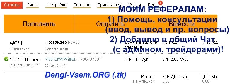 http://images.vfl.ru/ii/1384235204/221a2c99/3502359.jpg