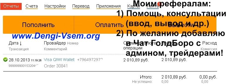 http://images.vfl.ru/ii/1384235204/c8fe4347/3502358.jpg